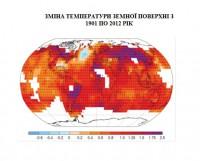 Вчені з понад 195 країн світу розглянуть узагальнений звіт про стан глобальної зміни клімату
