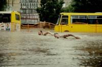 Українські міста тонуть через  зливи - час адаптуватися до змін клімату!