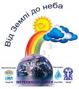 meteo-training003