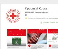 Мобільний додаток від Червоного Хреста допоможе боротися з проявами зміни клімату