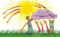"""Ілюстрація з посібника """"Граючи, змінимо світ: посібник екологічних ігор з тематики зміни клімату"""". Автор малюнку: Міла Гарбар"""