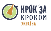 Для Українців розробили мультимедійний посібник про сталий розвиток та екологічні права громадян